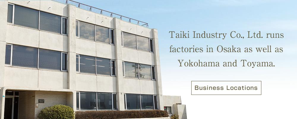 事業拠点:大紀工業株式会社は、大阪をはじめ、横浜、富山でも操業しております。